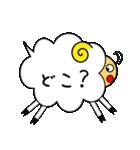 ふきだしーぷ2(個別スタンプ:37)
