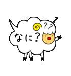 ふきだしーぷ2(個別スタンプ:38)