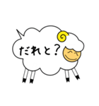 ふきだしーぷ2(個別スタンプ:39)