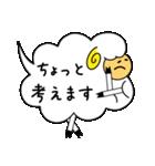 ふきだしーぷ2(個別スタンプ:40)