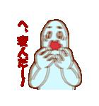 変人祭り 青男(個別スタンプ:03)