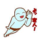 変人祭り 青男(個別スタンプ:04)