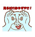 変人祭り 青男(個別スタンプ:07)