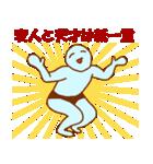 変人祭り 青男(個別スタンプ:09)
