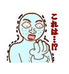 変人祭り 青男(個別スタンプ:10)