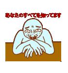 変人祭り 青男(個別スタンプ:13)