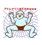 変人祭り 青男(個別スタンプ:16)