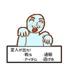 変人祭り 青男(個別スタンプ:19)