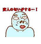 変人祭り 青男(個別スタンプ:20)
