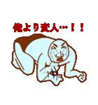 変人祭り 青男(個別スタンプ:22)
