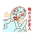 変人祭り 青男(個別スタンプ:23)
