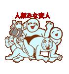 変人祭り 青男(個別スタンプ:24)