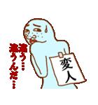 変人祭り 青男(個別スタンプ:27)