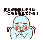 変人祭り 青男(個別スタンプ:28)