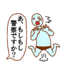 変人祭り 青男(個別スタンプ:29)