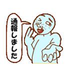 変人祭り 青男(個別スタンプ:30)