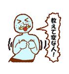 変人祭り 青男(個別スタンプ:34)