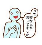 変人祭り 青男(個別スタンプ:35)