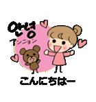 かわいい韓国語と日本語のバイリンガル(個別スタンプ:01)