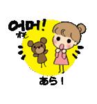 かわいい韓国語と日本語のバイリンガル(個別スタンプ:02)