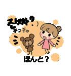 かわいい韓国語と日本語のバイリンガル(個別スタンプ:03)