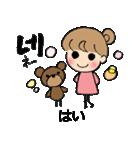 かわいい韓国語と日本語のバイリンガル(個別スタンプ:04)