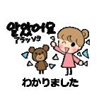 かわいい韓国語と日本語のバイリンガル(個別スタンプ:05)