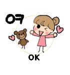 かわいい韓国語と日本語のバイリンガル(個別スタンプ:07)