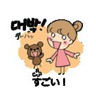 かわいい韓国語と日本語のバイリンガル(個別スタンプ:09)