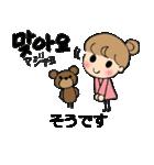 かわいい韓国語と日本語のバイリンガル(個別スタンプ:10)