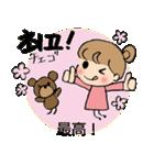 かわいい韓国語と日本語のバイリンガル(個別スタンプ:14)