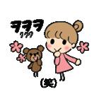 かわいい韓国語と日本語のバイリンガル(個別スタンプ:16)
