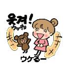 かわいい韓国語と日本語のバイリンガル(個別スタンプ:17)