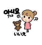 かわいい韓国語と日本語のバイリンガル(個別スタンプ:19)