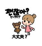 かわいい韓国語と日本語のバイリンガル(個別スタンプ:21)