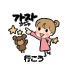 かわいい韓国語と日本語のバイリンガル(個別スタンプ:24)
