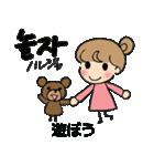 かわいい韓国語と日本語のバイリンガル(個別スタンプ:25)