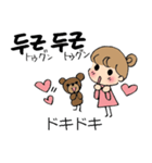 かわいい韓国語と日本語のバイリンガル(個別スタンプ:26)