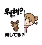 かわいい韓国語と日本語のバイリンガル(個別スタンプ:27)