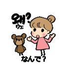 かわいい韓国語と日本語のバイリンガル(個別スタンプ:28)
