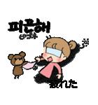 かわいい韓国語と日本語のバイリンガル(個別スタンプ:30)