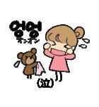 かわいい韓国語と日本語のバイリンガル(個別スタンプ:31)