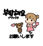 かわいい韓国語と日本語のバイリンガル(個別スタンプ:32)