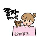 かわいい韓国語と日本語のバイリンガル(個別スタンプ:34)