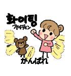 かわいい韓国語と日本語のバイリンガル(個別スタンプ:36)