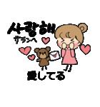かわいい韓国語と日本語のバイリンガル(個別スタンプ:39)