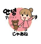 かわいい韓国語と日本語のバイリンガル(個別スタンプ:40)