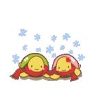 愛されカメさん3(あったか冬とお正月!)(個別スタンプ:02)