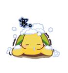 愛されカメさん3(あったか冬とお正月!)(個別スタンプ:04)
