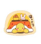 愛されカメさん3(あったか冬とお正月!)(個別スタンプ:07)
